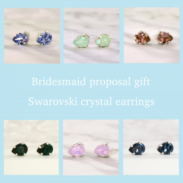Bridesmaid proposal gift, delicate earrings1